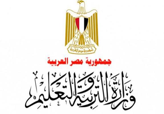 افتتاح اجتماع خبراء مؤتمر الوزراء المسؤولين عن التعليم العالي